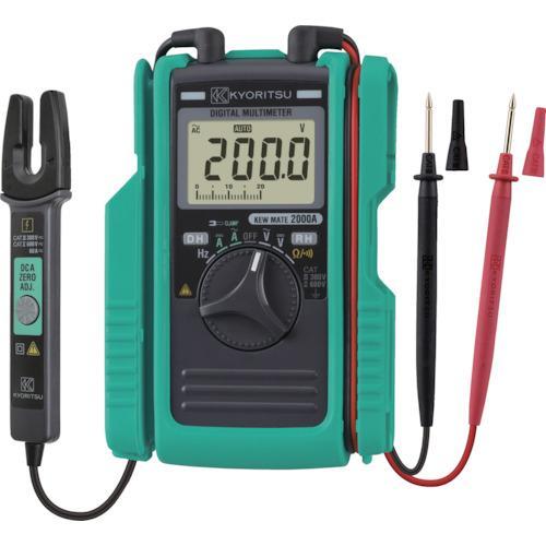 ■KYORITSU 2000A AC/DCクランプ付デジタルマルチメータ KEWMATE2000A 共立電気計器(株)【1200438:0】