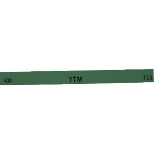 ■チェリー 金型砥石 YTM (20本入) 400# M46D (株)大和製砥所【1217917:0】