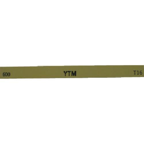 ■チェリー 金型砥石 YTM (20本入) 600 M46D (株)大和製砥所【1217925:0】