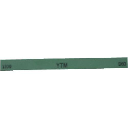 ■チェリー 金型砥石 YTM (20本入) 1200 M46D (株)大和製砥所【1217950:0】
