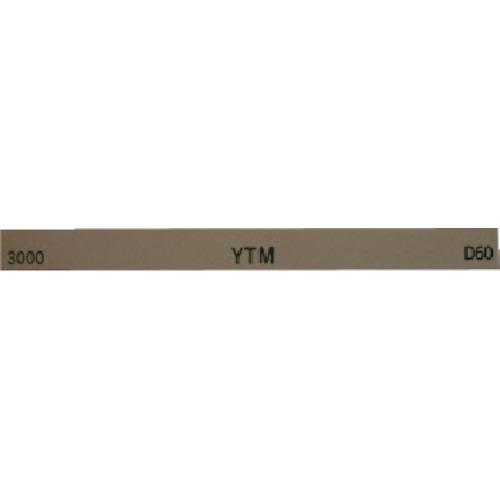 ■チェリー 金型砥石 YTM (20本入) 3000 M46D (株)大和製砥所【1217984:0】
