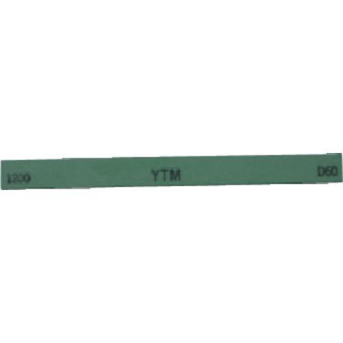 ■チェリー 金型砥石 YTM (10本入) 100X13X5 1200 1200 〔品番:M43F〕【1218115:0】