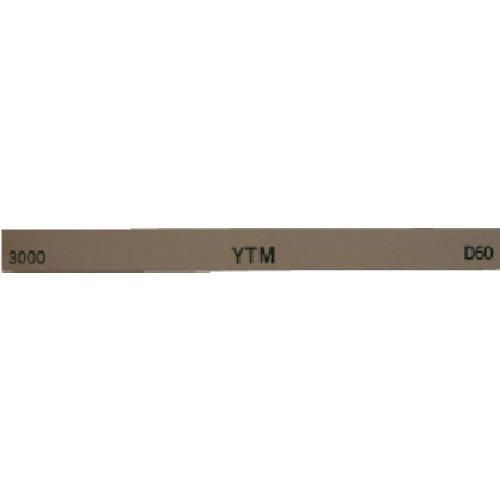 ■チェリー 金型砥石 YTM (10本入) 100X13X5 3000 M43F (株)大和製砥所【1218140:0】