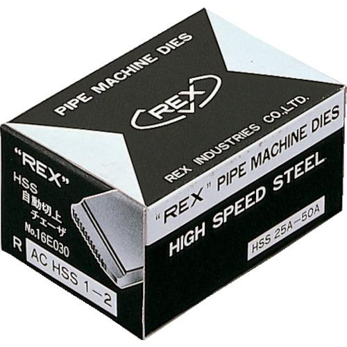 ■REX 自動切上チェザー ACHSS25A-40A レッキス工業(株)【1228285:0】