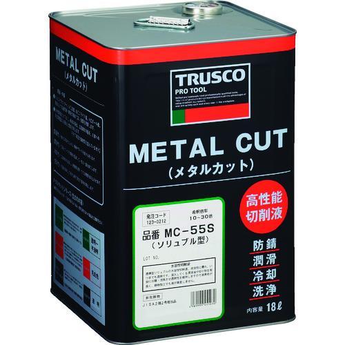 ■TRUSCO メタルカット ソリュブル高圧対応型 18L MC-55S トラスコ中山(株)【1230212:0】