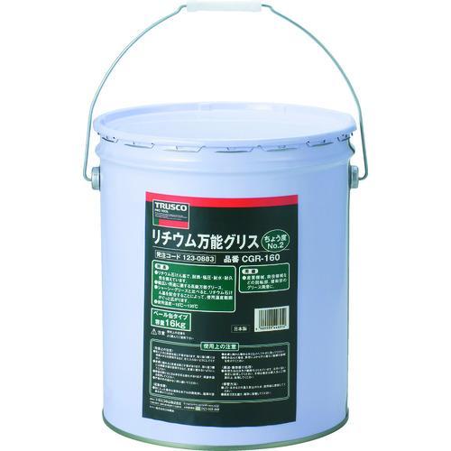 ■TRUSCO リチウム万能グリス #2 16kg CGR-160 トラスコ中山(株)【1230883:0】