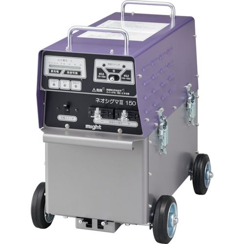?マイト バッテリー溶接機 ネオシグマ3 150 〔品番:MBW-150-3〕外直送元【1233365:0】