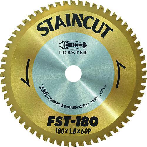 ■エビ ステンカット 180mm FST180 (株)ロブテックス【1237969:0】