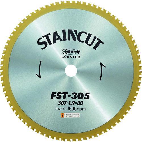 ■エビ ステンカット 307mm FST305 (株)ロブテックス【1237977:0】