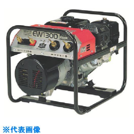?新ダイワ エンジン溶接機(ガソリンエンジン)130A 〔品番:EW130D〕外直送【1238496:0】【大型・重量物・送料別途お見積り】