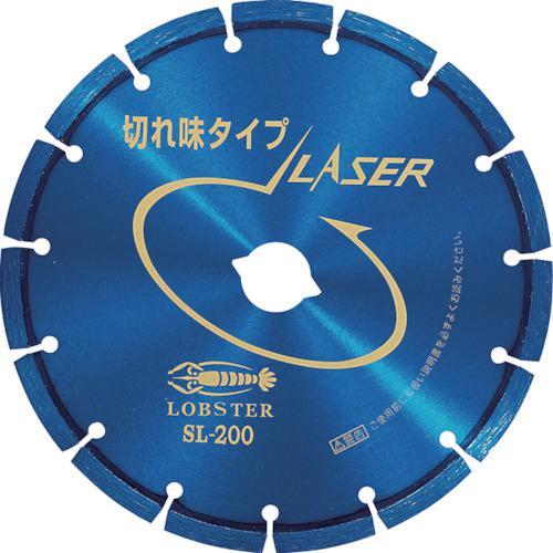 ■エビ レーザー(乾式) 204mm SL200 (株)ロブテックス【1239368:0】 ダイヤモンドホイール