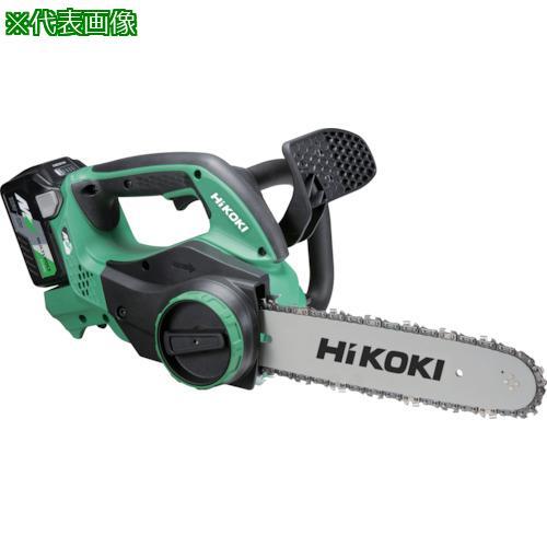 ■HiKOKI 36V(マルチボルト)コードレスチェンソー 本体のみ CS3630DA-NN 【1248204:0】