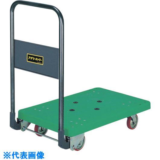 ■アイケー 樹脂製運搬車〔品番:WD-P101G〕【1264698:0】