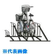 ■ダイケン 自転車ラック サイクルスタンド 5台収容 左高位〔品番:KS-D285B〕【1270633:0】[送料別途見積り][法人・事業所限定][外直送][店舗受取不可]