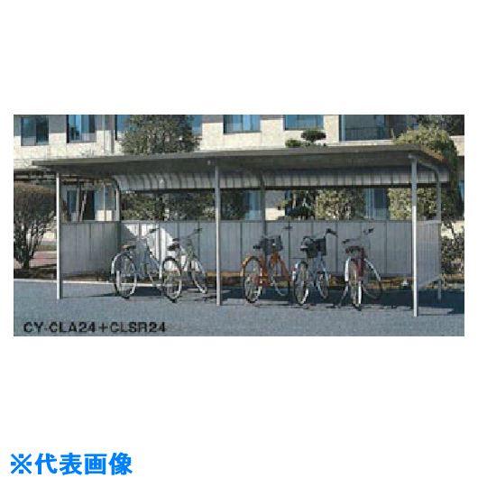 ?ダイケン 自転車置場サイクルロビー通常地90型基準型アルミ屋根 間口2850 〔品番:CY-CLA28-90〕外直送元【1272160:0】【大型・重量物・個人宅配送不可】