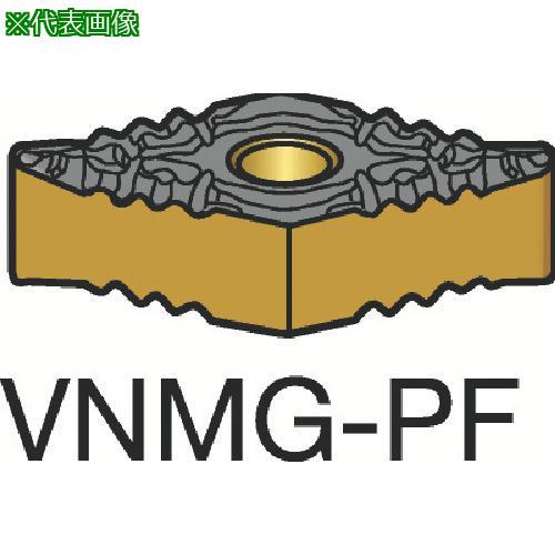 ■サンドビック T-Max P 旋削用ネガ・チップ 1525(10個) VNMG 【1299361×10:0】
