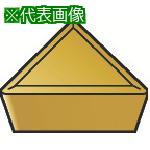 ■サンドビック T-Max S 旋削用ポジ・チップ 5015(10個) TPMR 【1349252×10:0】