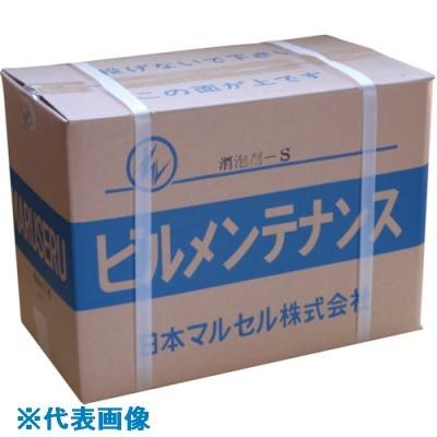 ?日本マルセル 消泡剤S (4KGX4本入) 〔品番:0102024〕外直送【1351442:0】【送料別途お見積もり】