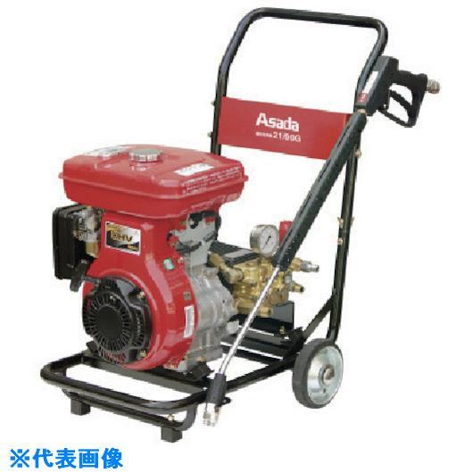 ■アサダ 高圧洗浄機16/200G〔品番:HD1620G〕【1356940:0】「法人・事業所限定」・「外直送元」