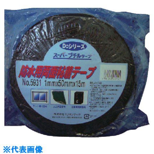 ■スリオン 防水用両面粘着テープ(デザインラベル)50mm×15m《20巻入》〔品番:593101-00-50X15〕【1366312×20:0】