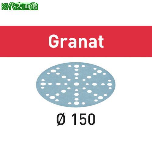 ■FESTOOL サンドペーパー GR D150 P280 100枚入り  575169 【1379736:0】