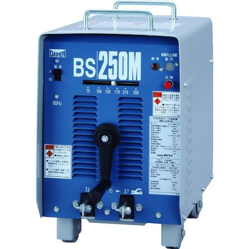 ■ダイヘン 電防内蔵交流アーク溶接機 250アンペア50Hz BS-250M-50 【1385071:0】