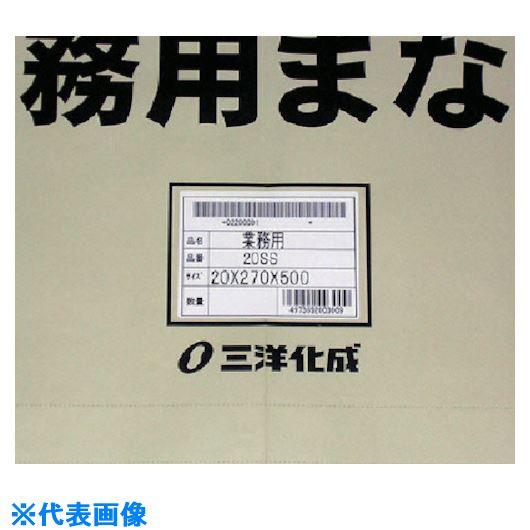 ?サンヨー 業務用まな板R30LL-2 〔品番:R30LL-2〕【1396296:0】【大型・重量物・個人宅配送不可】【送料別途見積もり】