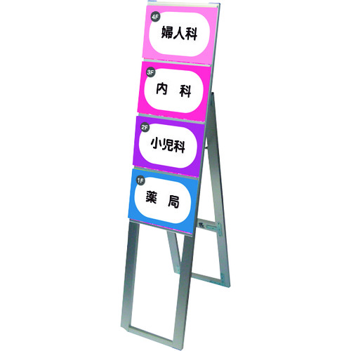 ■TOKISEI カードケーススタンド看板 B5横4片面ハイ  〔品番:CCSKB5Y4KH〕外直送【1430875:0】【大型・重量物・個人宅配送不可】【送料別途見積もり】【送料別途お見積り】