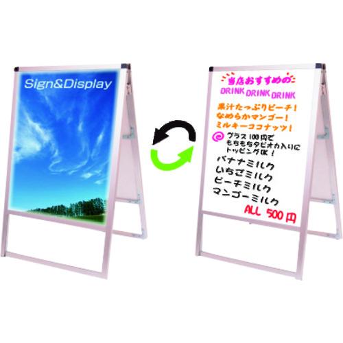 ?TOKISEI デイナイトスタンド看板 ホワイトボード A1両面 〔品番:DNSKAWA1R〕外直送元【1440391:0】【大型・重量物・個人宅配送不可】