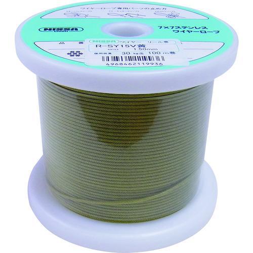 ■ニッサチェイン 黄色 コーティングワイヤーロープ 0.85MM×100M  TSY8V-YL 【1460838:0】