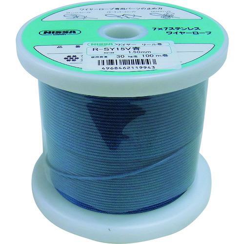 ■ニッサチェイン 青色 コーティングワイヤーロープ 1.2MM×100M  TSY12V-BL 【1460843:0】