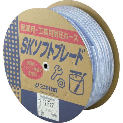 ■サンヨー SKソフトブレードホース9×15 50mドラム巻 SB-915D50B (株)三洋化成【1478206:0】