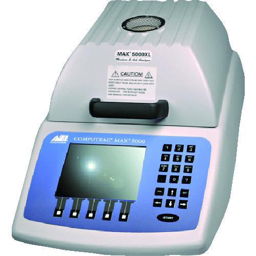 ■アリゾナ 乾燥減量計測式水分計 MAX5000 XL  〔品番:MAX5000〕直送元【1496376:0】【大型・重量物・個人宅配送不可】