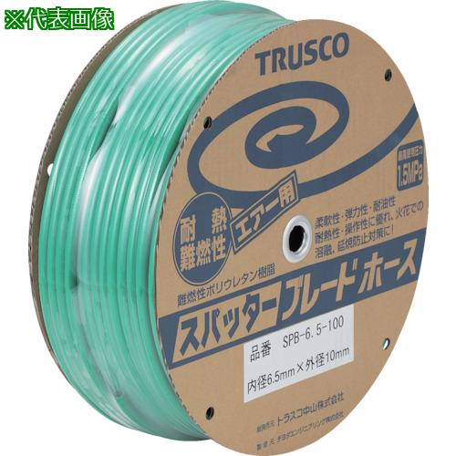 ■TRUSCO スパッタブレードチューブ 11X16mm 50m ドラム巻 SPB-11-50 トラスコ中山(株)【1526804:0】