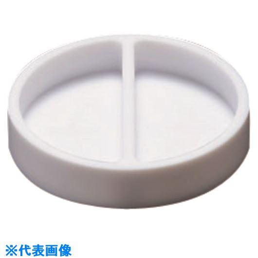■フロンケミカル フッ素樹脂(PTFE) ペトリ皿 2分割  〔品番:NR1064-001〕【1532850:0】