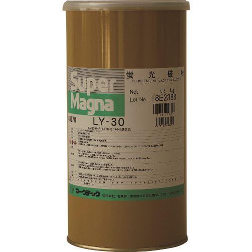 ■MARKTEC 磁粉探傷剤 スーパーマグナ LY-30 500G  〔品番:C004-0040670〕外直送【1533439:0】