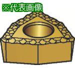 ■サンドビック コロマントUドリル用チップ 3040(10個) WCMX 【1534211×10:0】