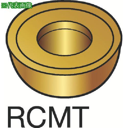 ■サンドビック コロターン107 旋削用ポジ・チップ H13A(10個) RCMT 【1562291×10:0】