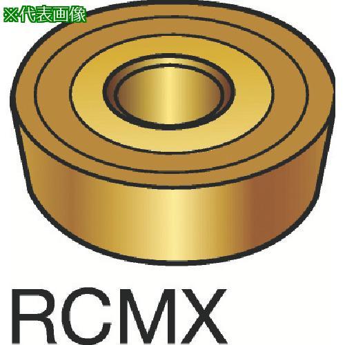 ■サンドビック T-Max P 旋削用ポジ・チップ H13A(10個) RCMX 【1562339×10:0】