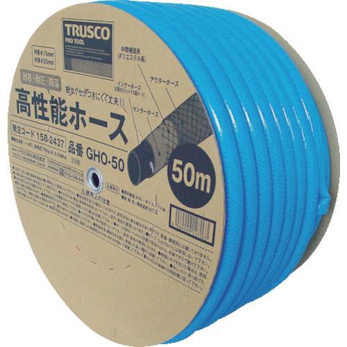 ■TRUSCO 高性能ホース 15X20mm 50mドラム巻 GHO-50 トラスコ中山(株)【1582437:0】