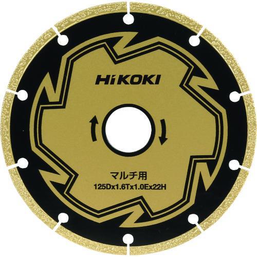 ■HIKOKI カッタ125MM マルチ用  0037-1196 【1590147:0】