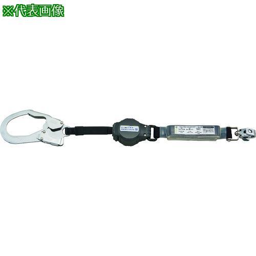 ■タイタン リーロック‐S ロック装置付巻取器 タイプ1ランヤード シングル (墜落制止用器具)  HL-M 【1605564:0】