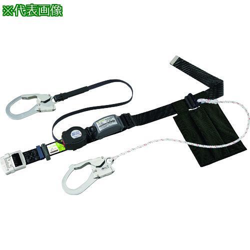 ■タイタン リーロックS2NEOライト ロック装置付巻取器+補助ロープ式胴ベルト ブラック(墜落制止用器具)  SLN505-W-BL 【1613749:0】