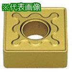 ■三菱 チップ US7020(10個) SNMG120412-GH 【1670727×10:0】