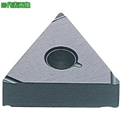 ■三菱 チップ HTI10(10個) TPGH160308L-FS 【1672223×10:0】