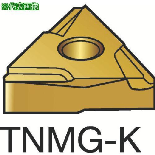 ■サンドビック T-Max P 旋削用ネガ・チップ 1525(10個) TNMG 【1732421×10:0】