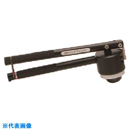 ■TGK ハンドクリッパー HCF-1〔品番:717-04-40-09〕【1832977:0】