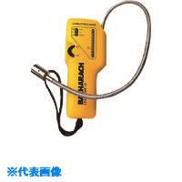 ■TGK ガス検知器 HT-4550〔品番:832-80-26-01〕【1833232:0】