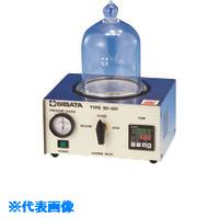 ■TGK ベルジャー型バキュームオーブン BV-001〔品番:371-61-10-31〕【1835721:0】