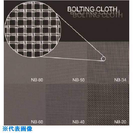 ■TGK 合成繊維網 NB80 5M〔品番:635-54-33-07〕【1839233:0】